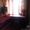 комнату  #1610408