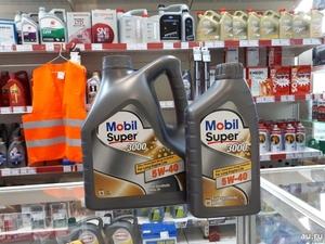 Оригинальные моторые масла мировых брендов в Гомеле  - Изображение #5, Объявление #1659536