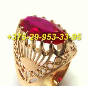 куплю золото- 8 029 953 33 95 ДОРОГО - Изображение #1, Объявление #1654434