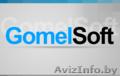 GomelSoft создание сайтов. Разработка сайтов. Разработка ПО. Дизайн