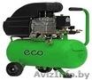 Компрессоры ECO в ассортименте AE 251 - 502