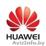 Операторские телефоны HUAWEI,  ZTE. Разблокировка кодом разблокировки.