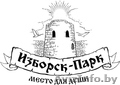 требуются повара в ресторан в России