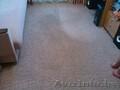 Химчистка ковров и пледов
