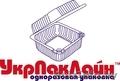 Украинский производитель одноразовой упаковки
