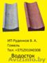 Тротуарная плитка в Гомеле - Изображение #5, Объявление #1153131