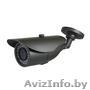 Камера наблюдения уличная GF-IR4353HDN