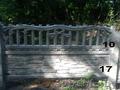 Заборы железобетонные ажурные - Изображение #9, Объявление #1223036