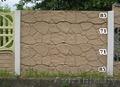 Заборы железобетонные ажурные - Изображение #7, Объявление #1223036