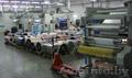 Производство упаковки и упаковочной бумаги