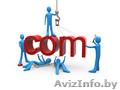 Обслуживание,  сопровождение,  поддержка сайтов