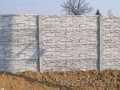 Декоративные бетонные заборы  - Изображение #2, Объявление #1244803