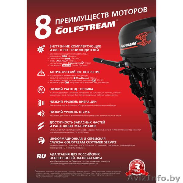 регистрация лодок и моторов казахстан