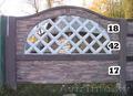 Забор железобетонный (ажурный) - Изображение #2, Объявление #1260166
