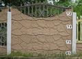 Забор железобетонный (ажурный) - Изображение #6, Объявление #1260166