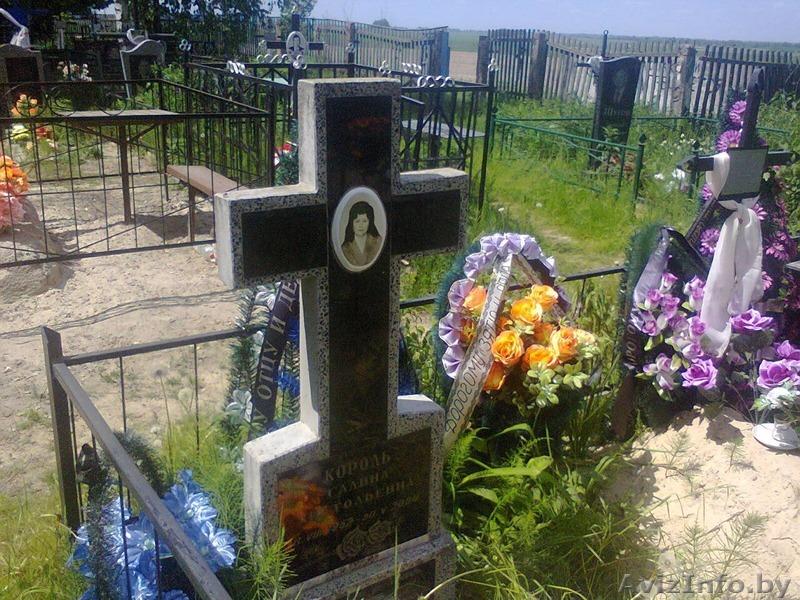 Памятники на могилу беларусь памятники белый бим черное ухо онлайн бесплатно Раменское