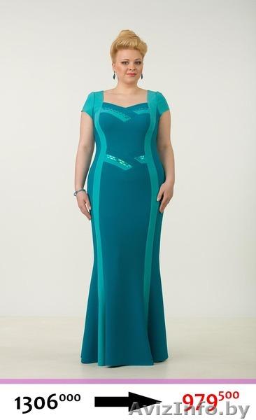 Вечерние платья большие размеры в гомеле