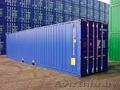 Морской контейнер 40футов 12метров