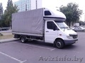 доставка груза  автомобилям  Mercedes Sprinter