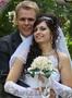 Ведущий на свадьбу. юбилей,  банкет