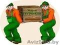 Грузоперевозки и грузчики Гомель