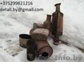 Продать катализатор в Гомеле 80299821216