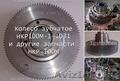 Продам запчасти бурового станка НКР-100М, Объявление #1573311