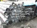Продам запчасти бурового станка НКР-100М - Изображение #2, Объявление #1573311