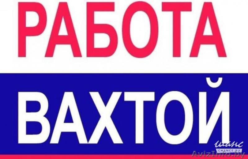 помните работа в с шемурше вакансии магазинах BarkovSki