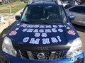 Украшения на автомобиль на выписку из роддома , Объявление #1591053