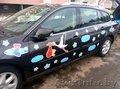 Украшения на автомобиль на выписку из роддома  - Изображение #3, Объявление #1591053