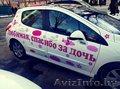 Украшения на автомобиль на выписку из роддома  - Изображение #10, Объявление #1591053