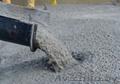Песок ,  Щебень ,  Бетон